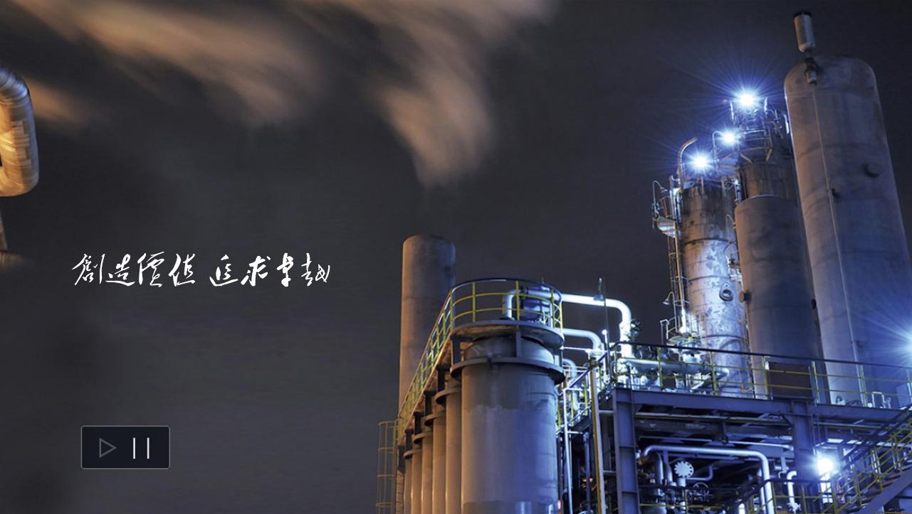 中化石油_03.jpg