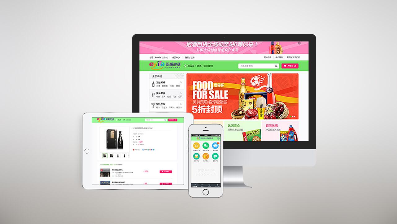 PC端竞博app下载平台