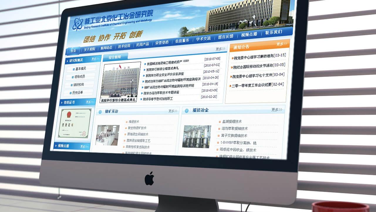 中国核工业_10.jpg