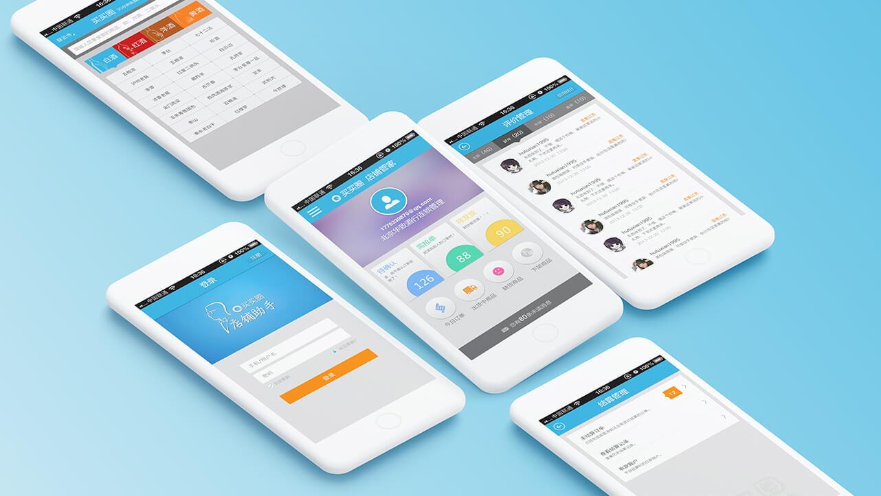 易龙天O2O竞博app下载平台开发