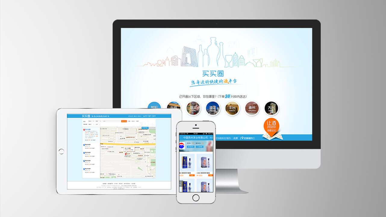 O2O竞博app下载