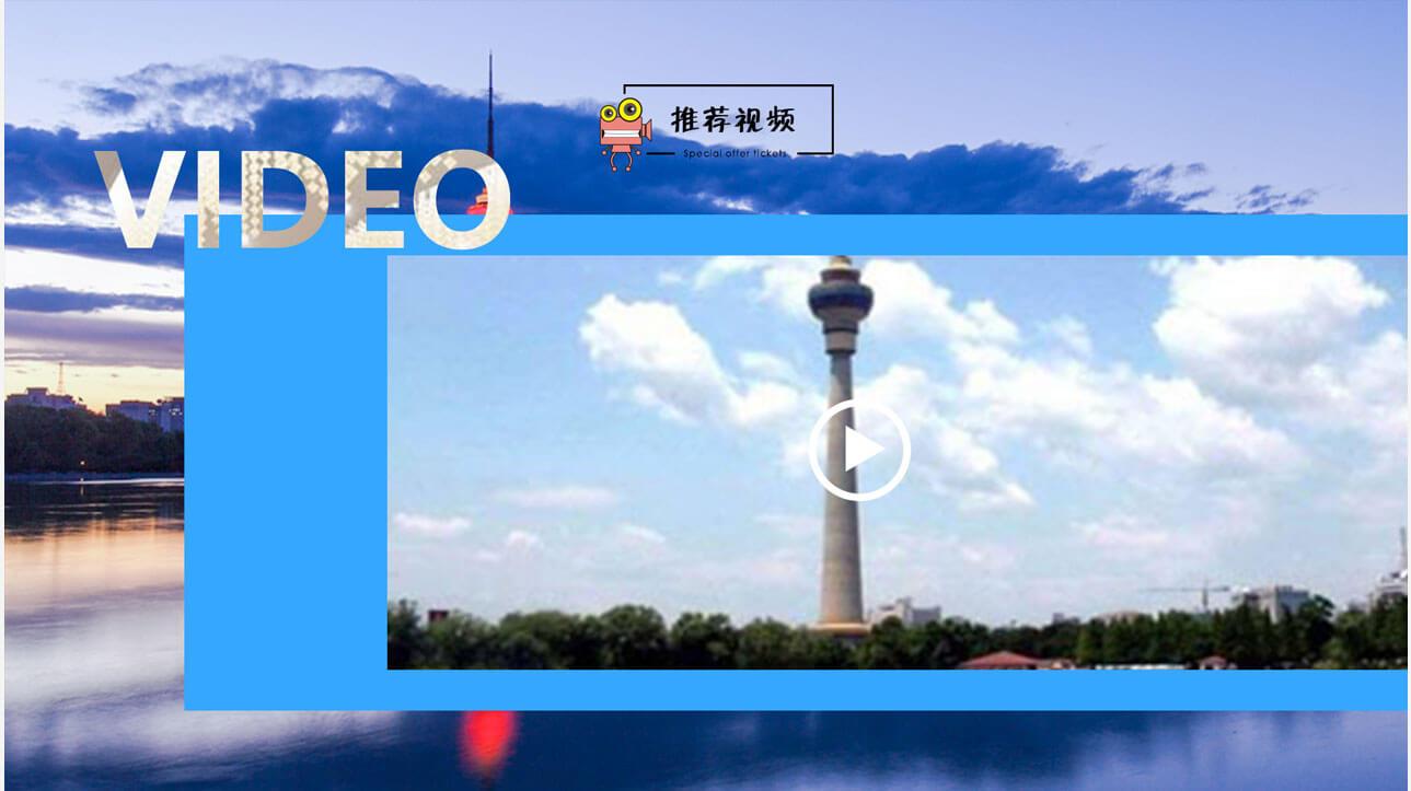 易龙天运营监测系统开发