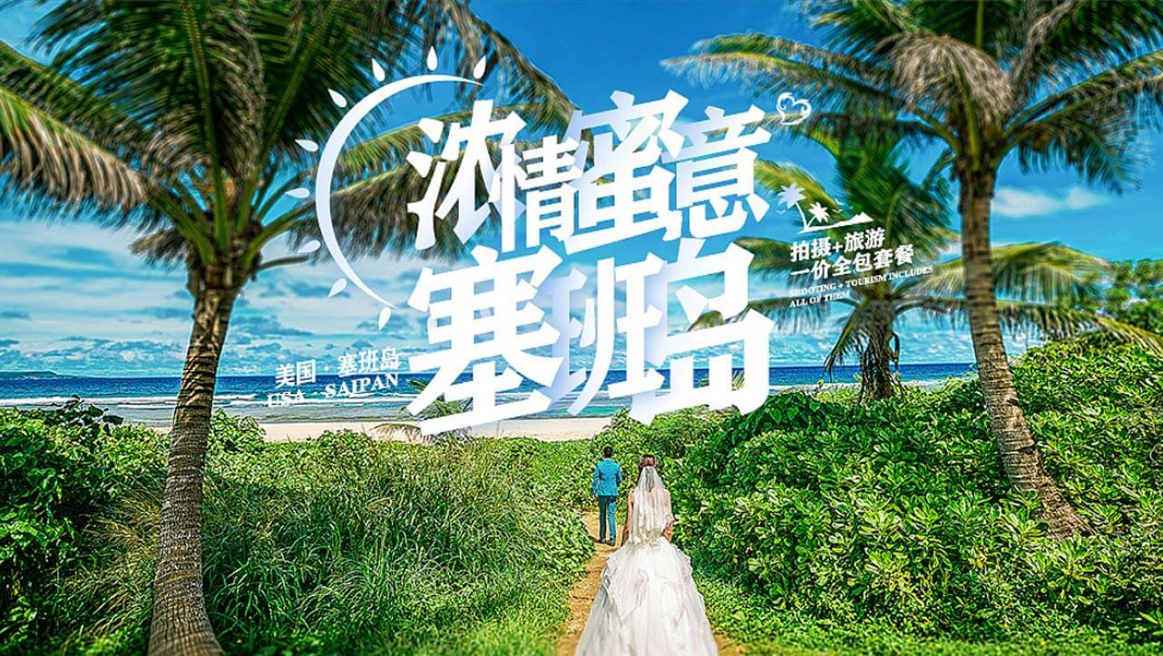 易龙天_中国职工旅行社大型预定平台开发